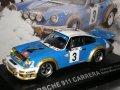 Porsche911CarreraRSa.jpg