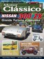motorclassico_88.jpg